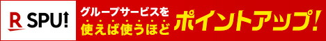 https://event.rakuten.co.jp/campaign/point-up/everyday/point/?l-id=header_pc_event_top