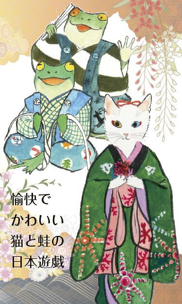 kitadahiroko postcard