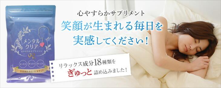 セロトニン トリプトファン サプリ リラックス DHA サプリメント 【メンタルクリア】 (1個)