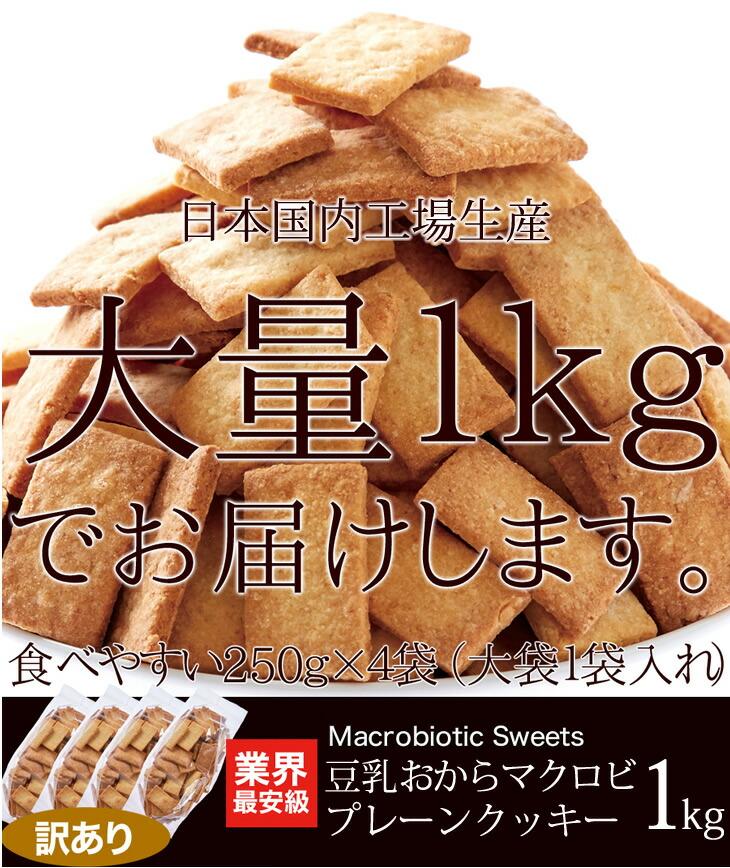 五反田 豆乳