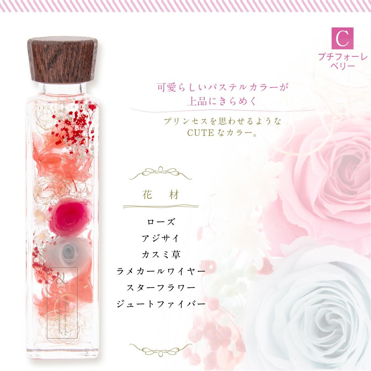 可愛らしいパステルカラーが上品にきらめく。プリンセスを思わせるようなキュートなカラー。使用花材はローズ(バラ)・あじさい・かすみ草・ラメカールワイヤー・スターフラワー・ジュートファイバー。