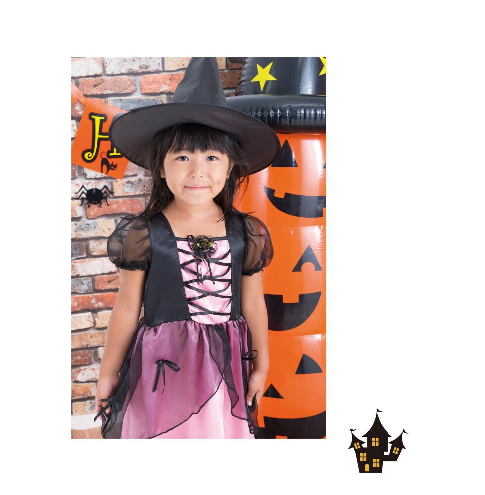 Smile Market | Rakuten Global Market: Kids fancy dress Halloween ...