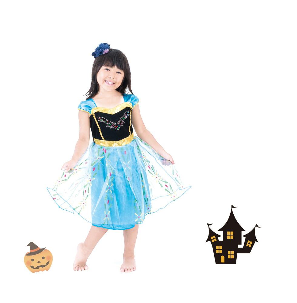 Dress up for girl - Kids Fancy Dress Halloween Dress Up Costume Kids Princess Dress Up Princess Princess Girls Girls Girls Child Children S One Piece Presentation Literary