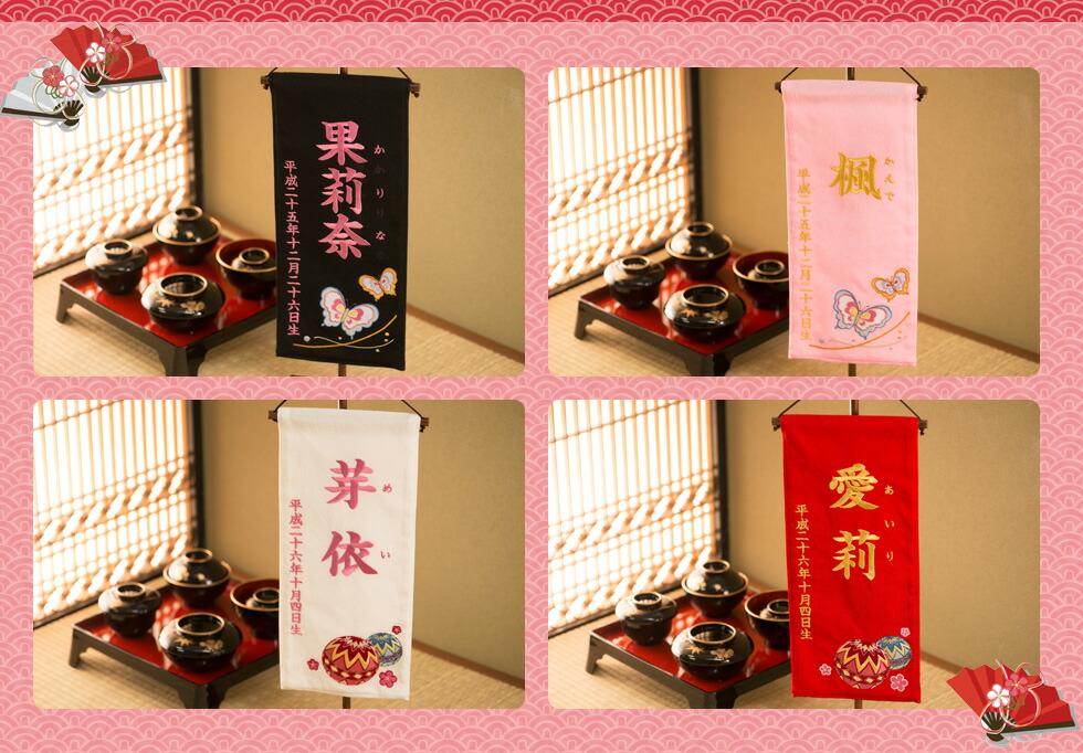 和雑貨 人形 ちりめん 刺繍 生年月日 名入れ 素材のちりめんの風合いをを生かし、細かいところにまでこだわって丁寧に、大切に、ひとつひとつ手づくりされています。