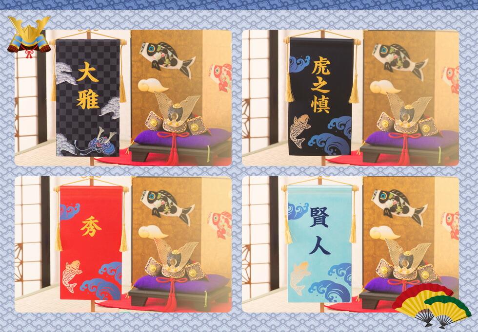 和雑貨 人形 ちりめん 刺繍 生年月日 名入れ 素材のサテンの風合いをを生かし、細かいところにまでこだわって丁寧に、大切に、ひとつひとつ手づくりされています。