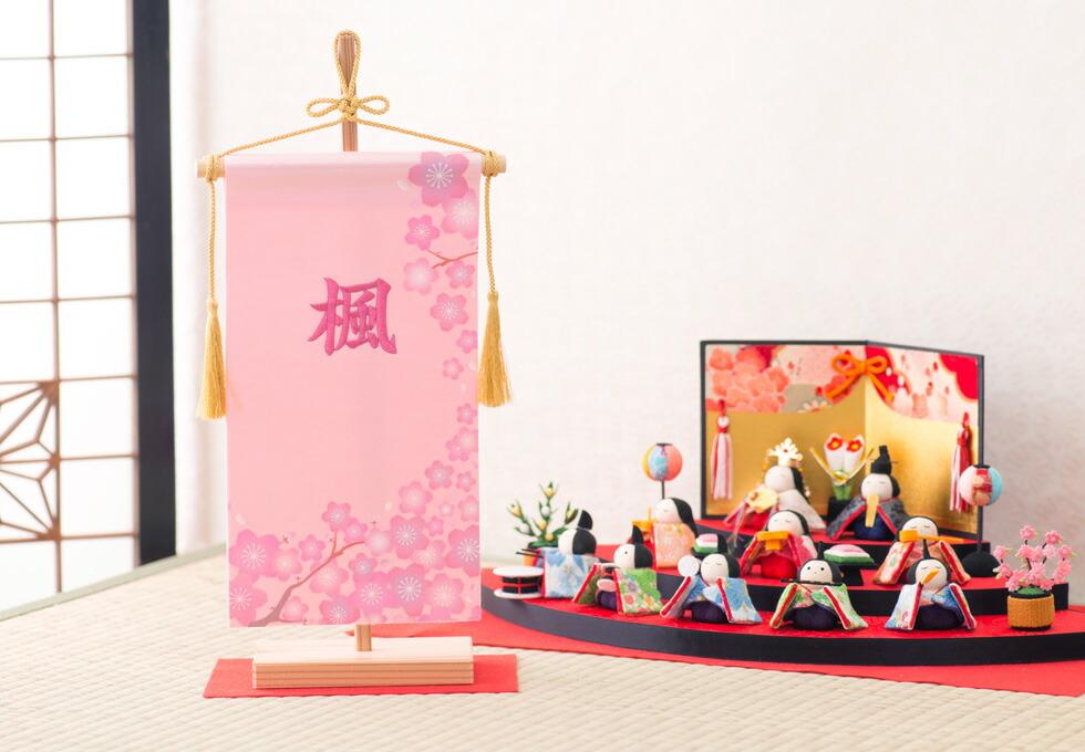 名前旗 桃の節句 端午の節句 雛人形 節句人形 サテン 刺繍 プリント名入れギフト ご出産のお祝いや初節句の贈り物に大人気です。 素材を生かし細かいところにまでこだわって手作りされていますので、非常に趣もございます。
