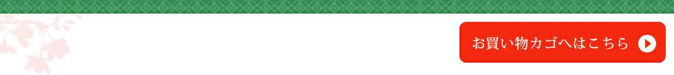 京都 五月人形工房 老舗 リュウコドウ(龍虎堂) 手作り 五月人形飾り 男の子 子供の日 ミニ コンパクト 名前 立札 木札 名入れ お子さま 無料 小さい お祝い 初節句 鯉のぼり こいのぼり 兜 兜飾り 節句飾り 誕生日 出産祝い 記念日 お宮参り 100日参り お食い初め お喰い初め お食初 お喰初 おとこの子 ギフト プレゼント 記念日 収納ケース ケース飾り 片づけ 収納 かっこいい かわいい おしゃれ こどもの日 ディスプレイ インテリア コンパクトサイズ マンション 玄関飾り 正月準備 迎春準備 人気 雄雛 雌雛 ちりめん 縮緬 屏風 雪洞 桜橘 菱餅 花器 ほっこり 素材 着物 几帳 小道具 小物 お道具 癒し 趣 おもむき