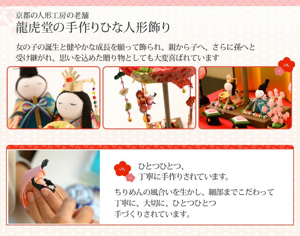 雛人形 桐箱セット 人形詳細画像