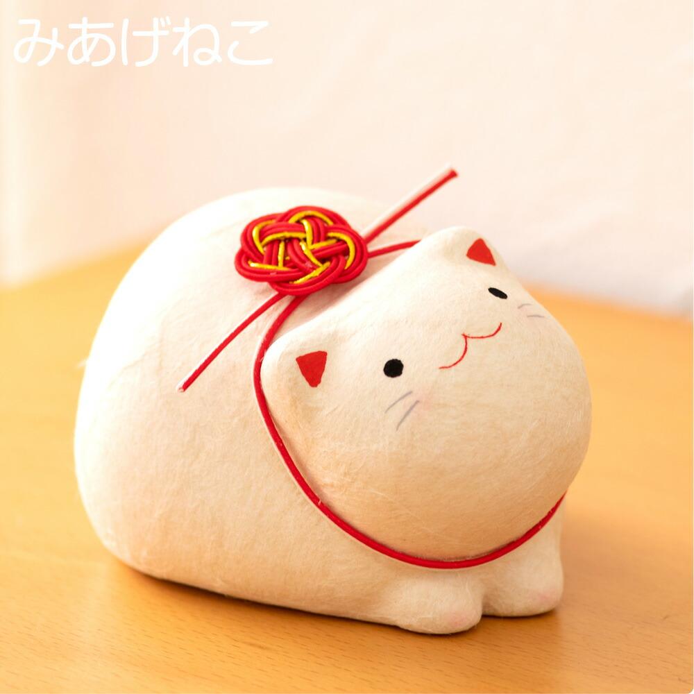 招き猫 還暦 招福 開運 縁起 福猫