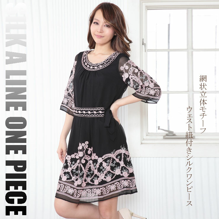 height kitchen cabinets smile orchid rakuten global market a line silk dress 16252