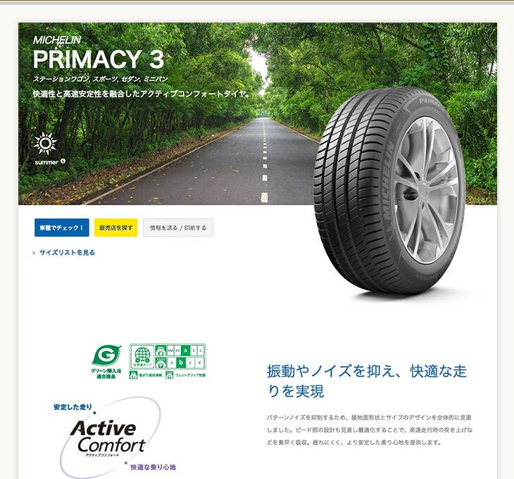 Primacy3