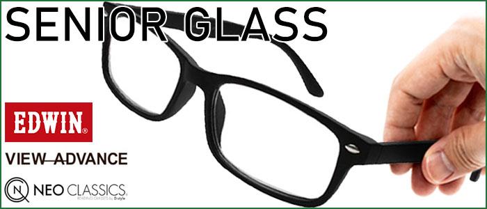 シニアグラス(老眼鏡)