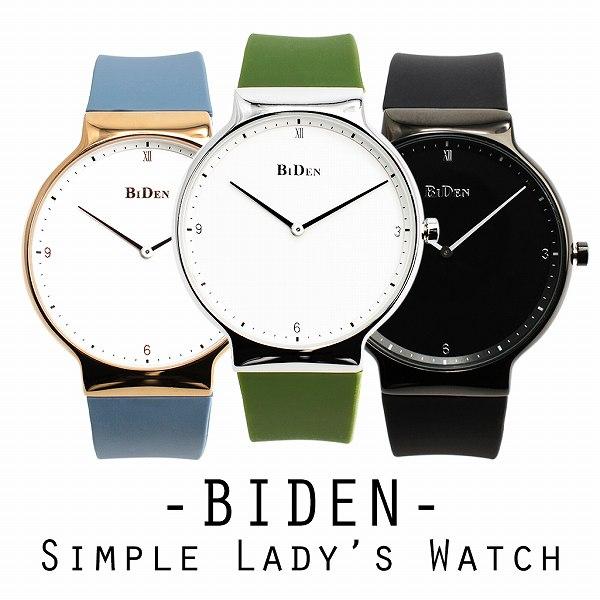 シンプル2針ウォッチ/BIDEN腕時計