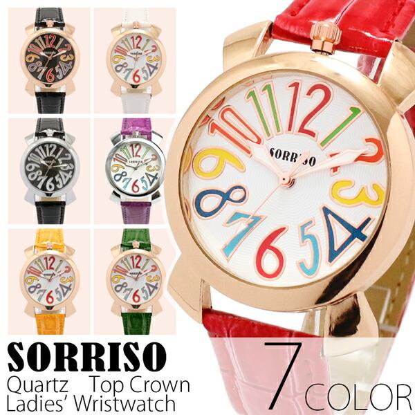 イタリアンデザイン/SORRISO腕時計