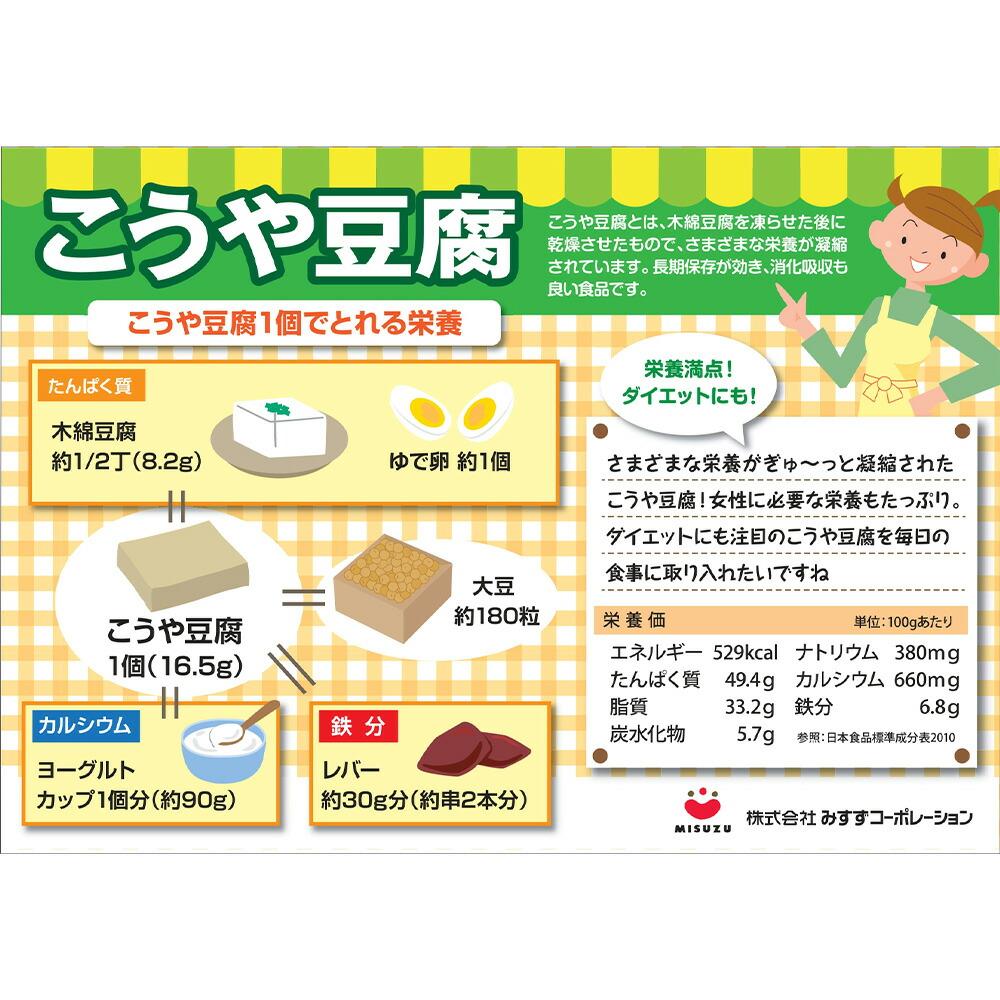 豆腐 タンパク質 木綿 ダイエットに最適な木綿豆腐のカロリーと9つの知識