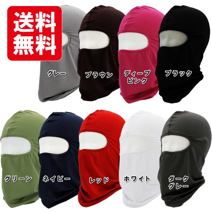 サテン生地フェイスマスク