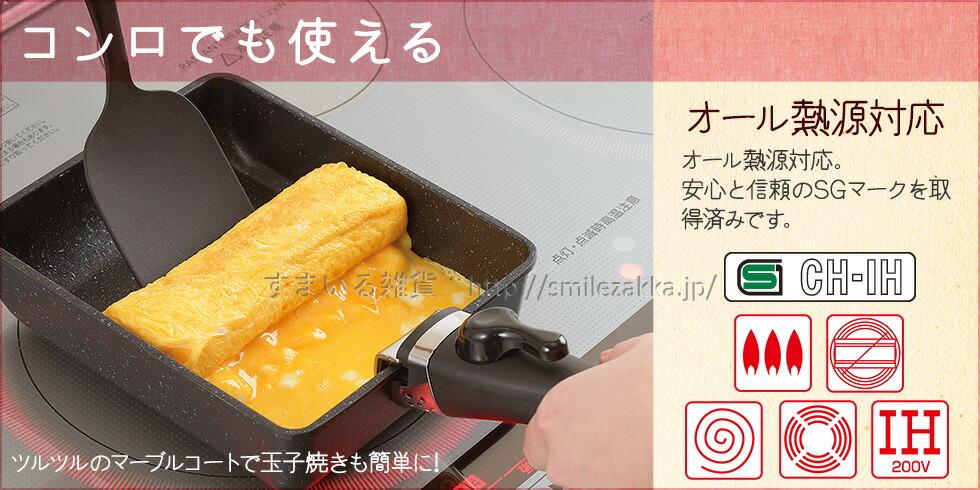 NEWベルフィーナ 玉子焼き&グリルロースター