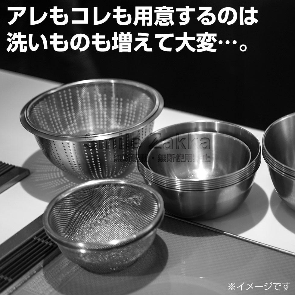 フリフリスピード水切りザル&ボウルセット