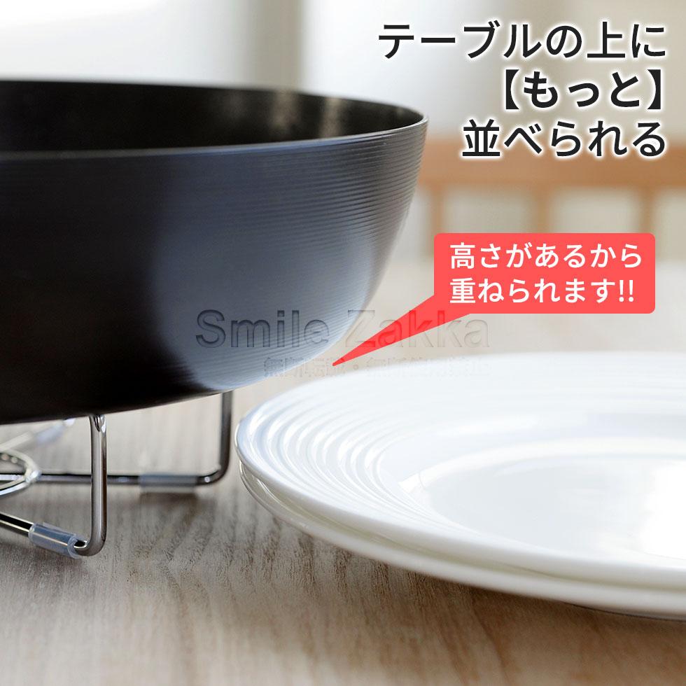 鍋敷きロクトク