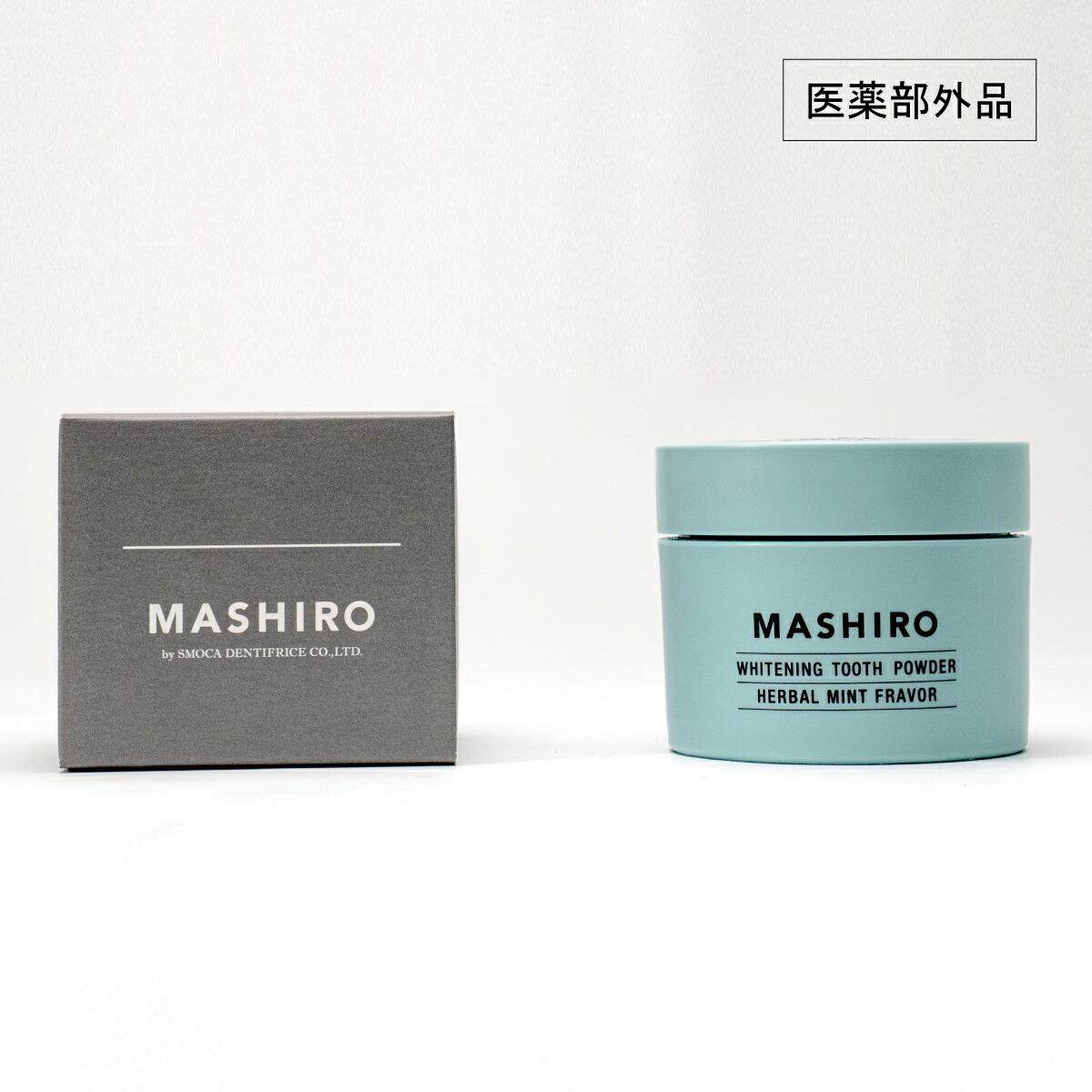 MASHIRO 薬用ホワイトニングパウダー