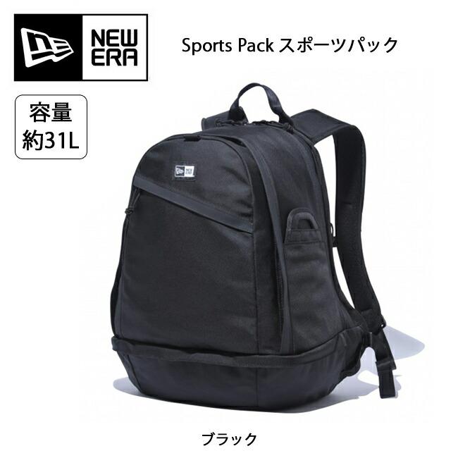 d7bc64dfb8 NEWERA ノースフェス ニューエラ ジャケット Sports Pack スポーツパック パンツ ブラック 11404134【カバン】 バックパック  リュック リュックサック ...
