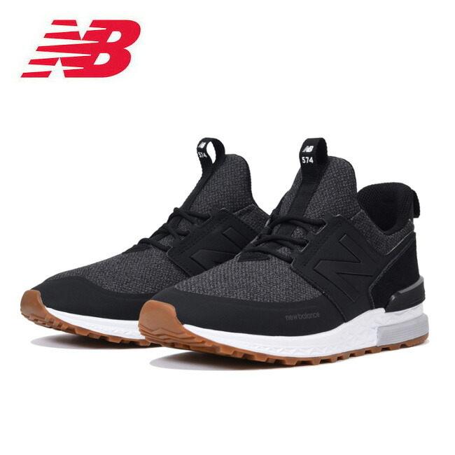 new balance ms574dtb