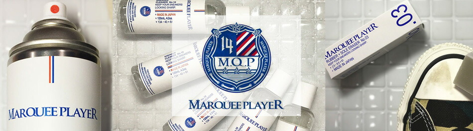 MARQUEE PLAYER マーキープレイヤー