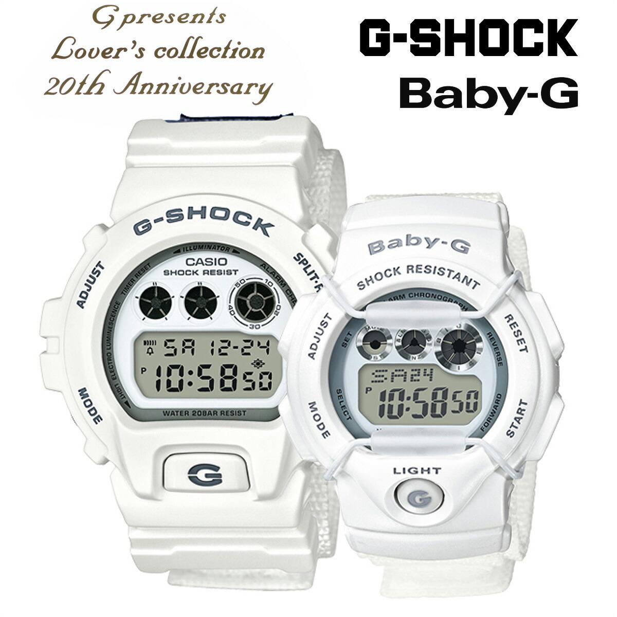 d4ac803eb4 カシオ CASIO G-SHOCK BABY-G 腕時計 Gショック メンズ レディース LOV-16C-7JR G PRESENTS LOVER'S  COLLECTION 2016 ペアウォッチ セール