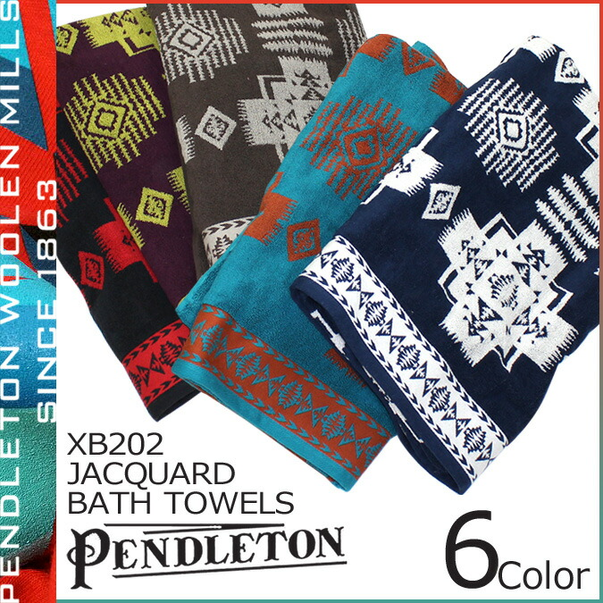 ペンドルトン PENDLETON タオル バスタオル ビーチタオル メンズ レディース ジャガード 2014年 入荷 XB202 6カラー JACQUARD BATH TOWELS ユニセックス