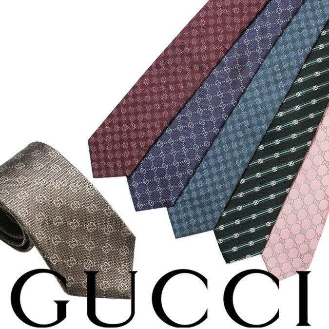 58cfe950645f グッチとは100年以上もの歴史を誇るファッションブランドで、イタリアのフィレンツェで発祥しました。グッチの創立者であるグッチオ・グッチは、革の選別法や  ...
