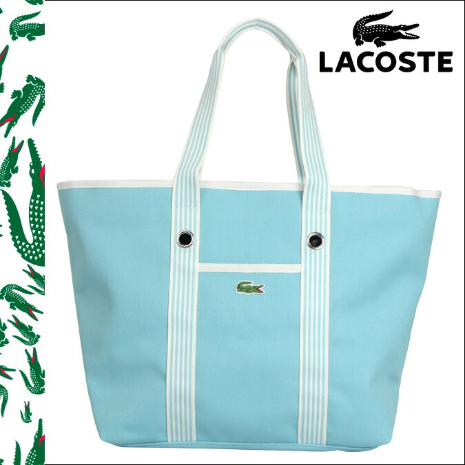 lacoste outlet online shopping