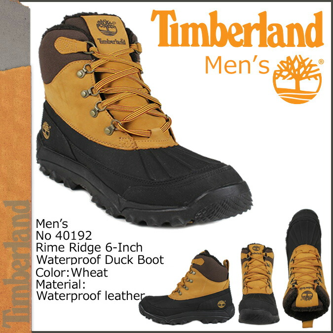 timberland rime ridge duck
