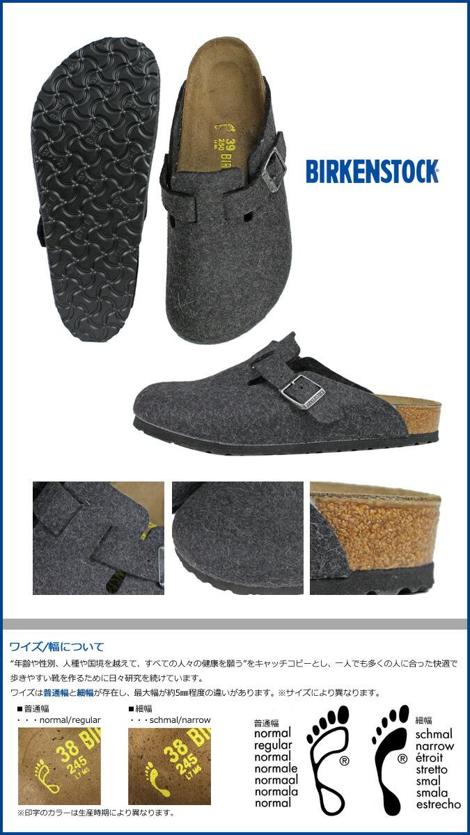 Sneak Online Shop Birkenstock Shoes For Men Ladies