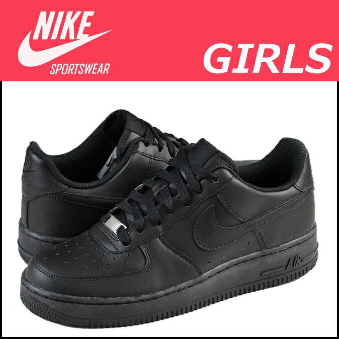 nike air force kids girls