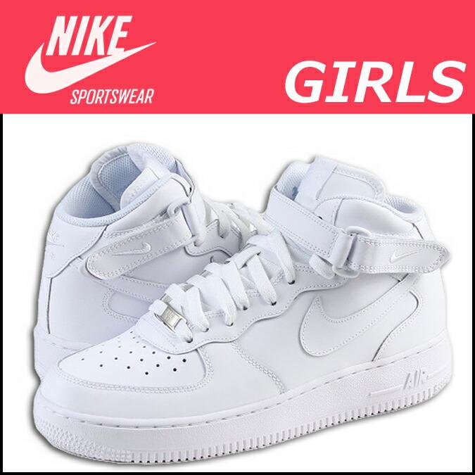 nike air force 1 junior white