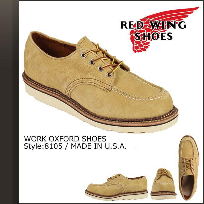 Oxford Shoes Womens Ottawa