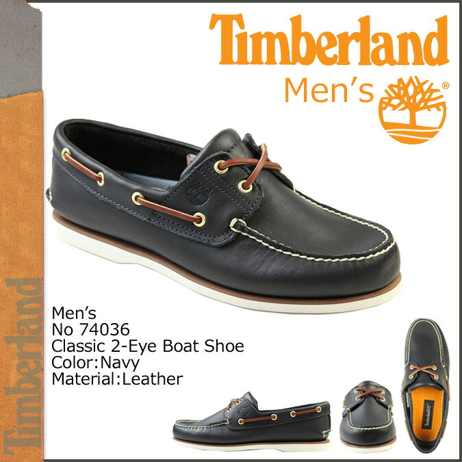 timberland boat shoes review
