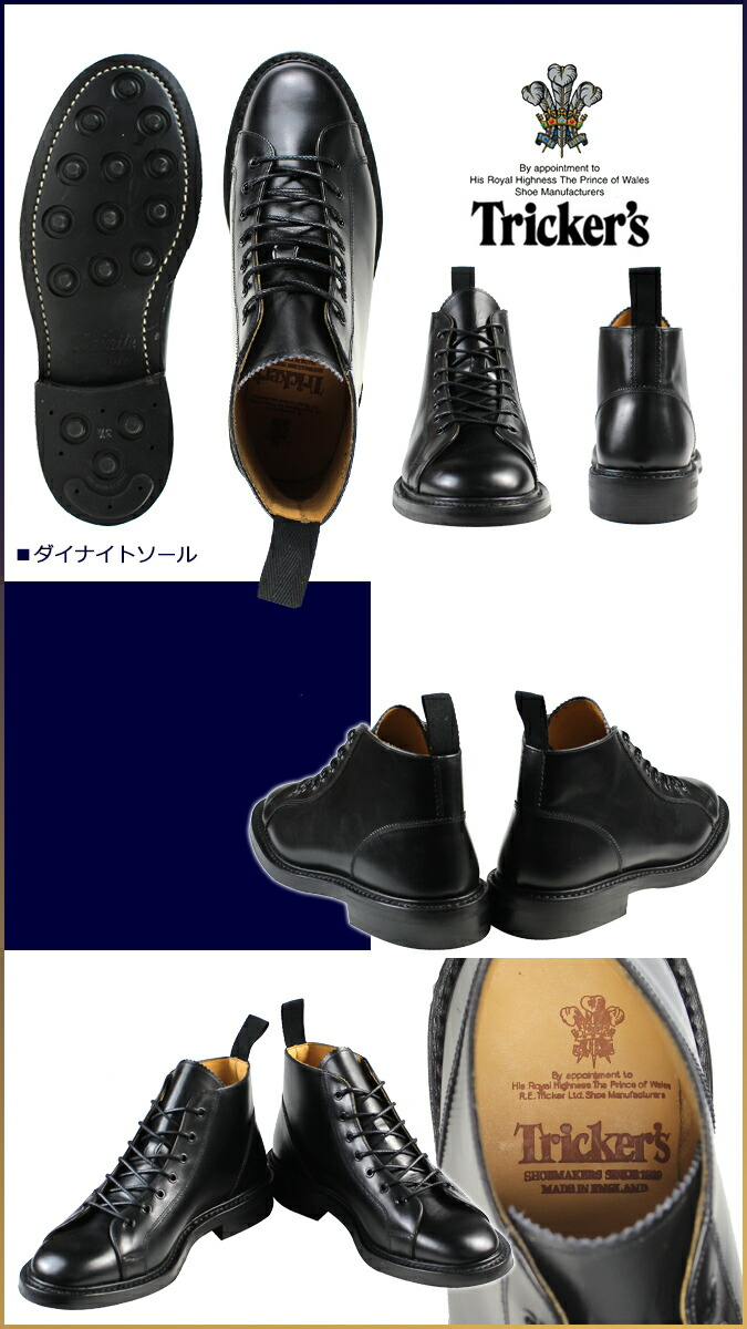 80a6dfb27554a Trickers Tricker s Monkey boots ダイナイトソール M6077 MONKEY BOOT 5 wise calf  leather mens Made In ENGLAND Trickers monkey boots