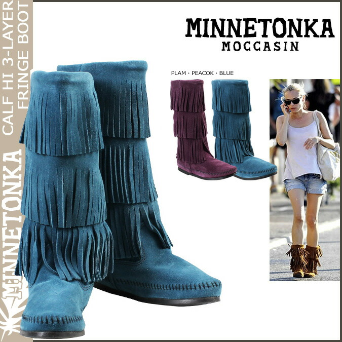 SneaK Online Shop | Rakuten Global Market: Minnetonka MINNETONKA ...