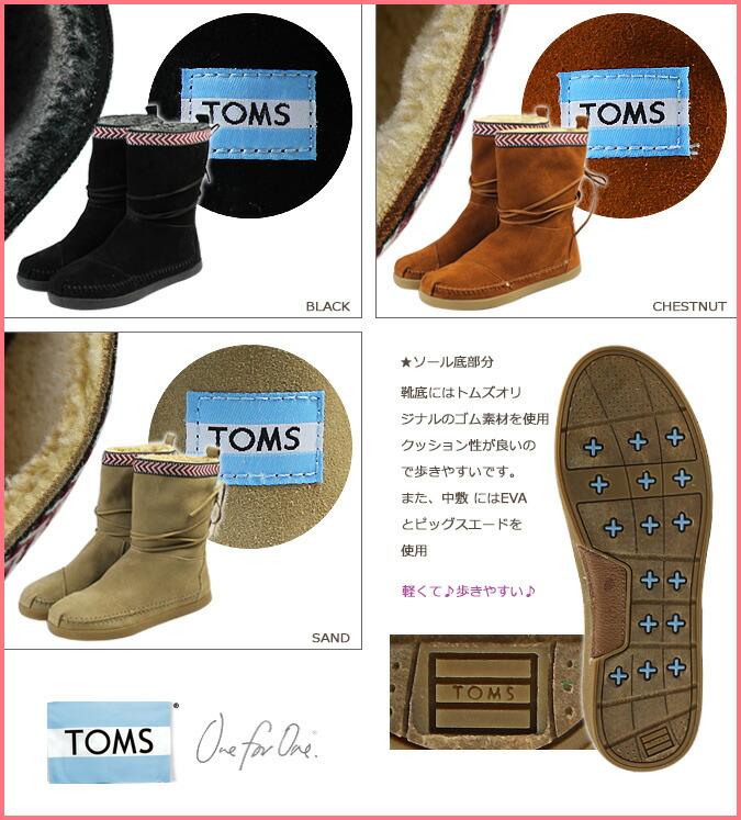 SneaK Online Shop  TOMS SHOES Toms shoes suede trim women s Nepal ... f5c38b462b