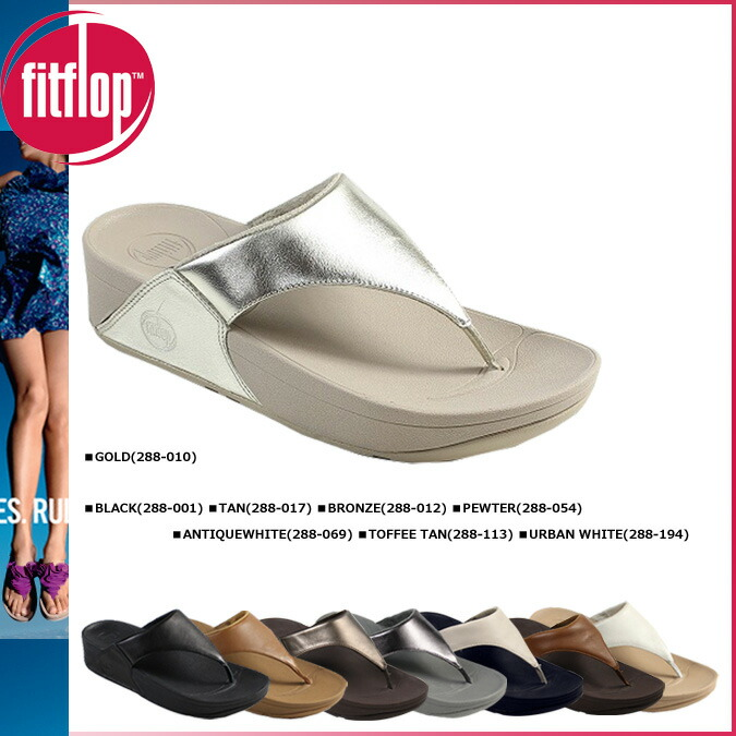 fitflops online usa auction brokers
