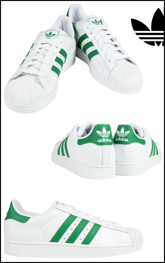 best service 6f992 98df4 Adidas Superstar 2 Green Stripes aoriginal.co.uk