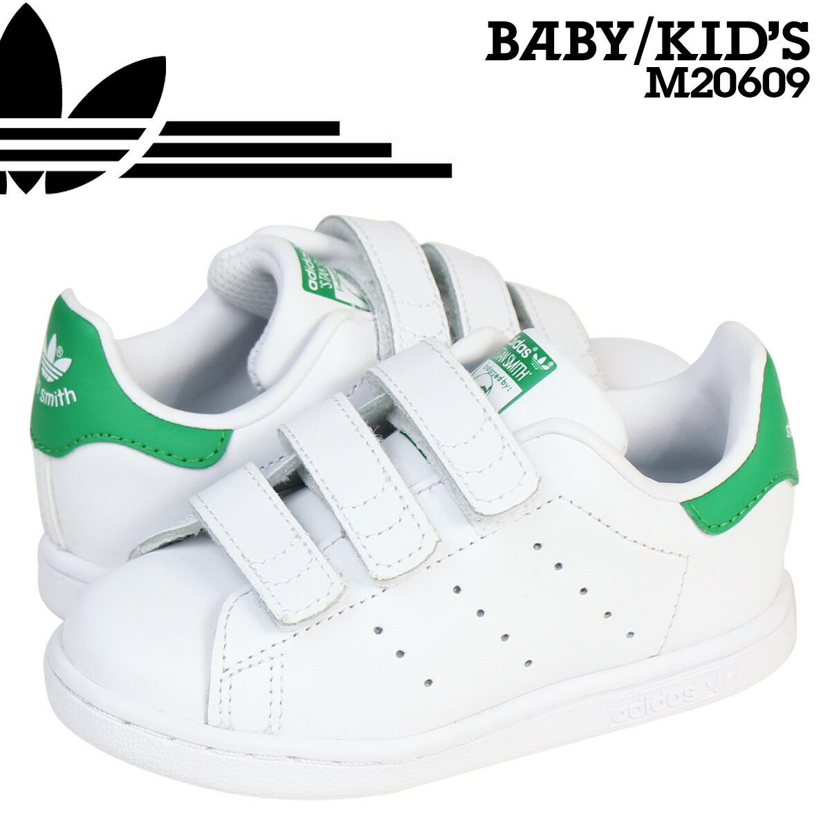 a1a9cd62a Adidas Stan Smith Baby los-granados-apartment.co.uk