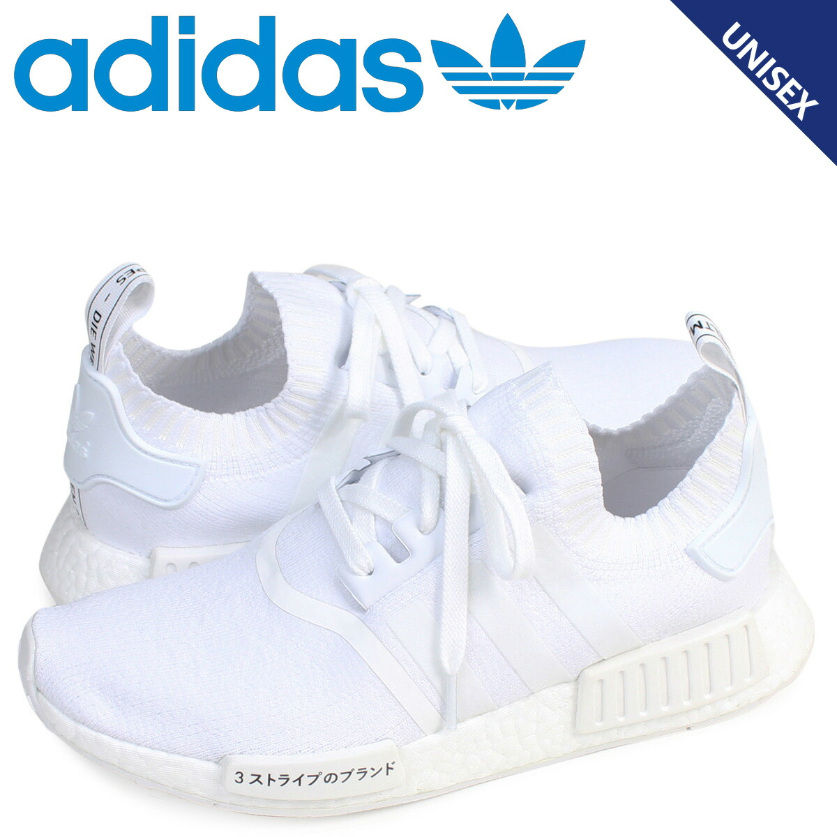Adidas NMD R1 adidas originals sneakers N M D nomad PK men gap Dis BZ0221  shoes white  load planned Shinnyu load in reservation product 8 12  containing  14d1d1eb2317