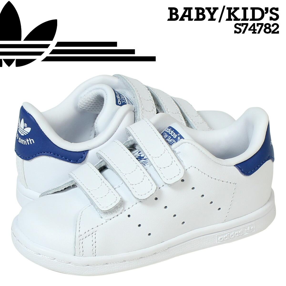 stan smith kids blue