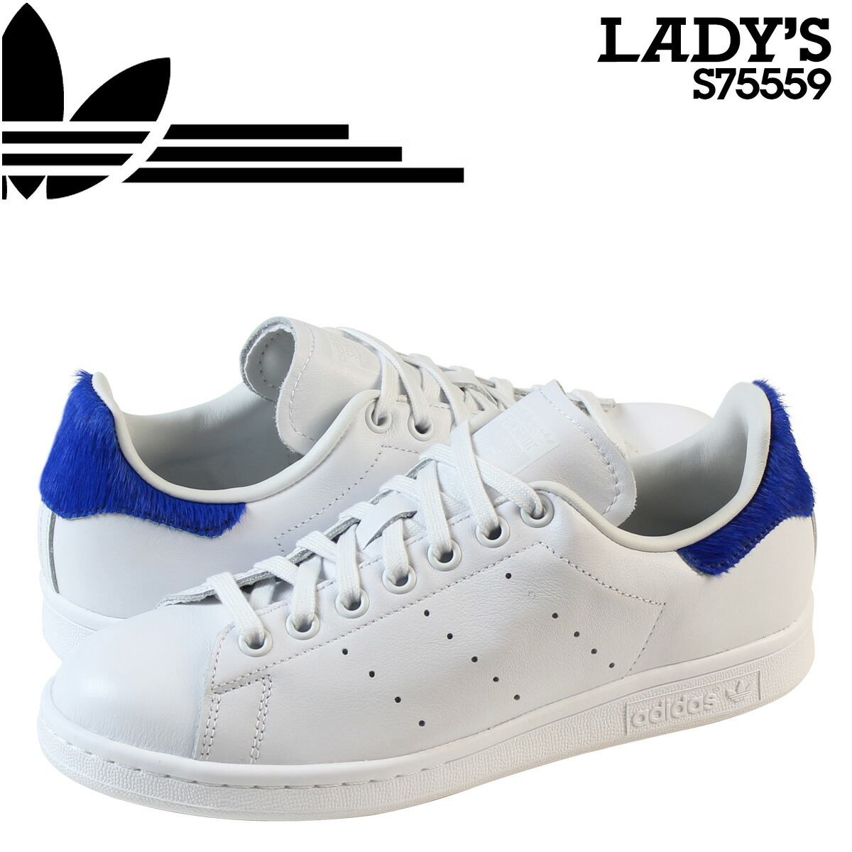 famous brand differently usa cheap sale Adidas originals Stan Smith Lady's adidas Originals sneakers STAN SMITH W  S75559 white