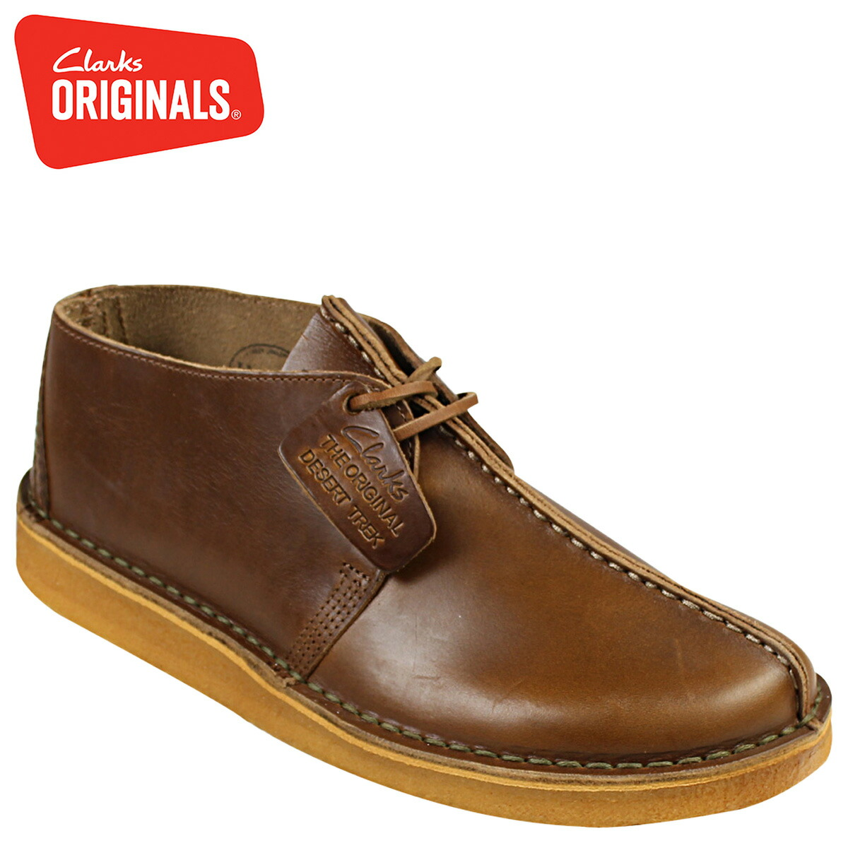 Japanese Brand Shoes Online