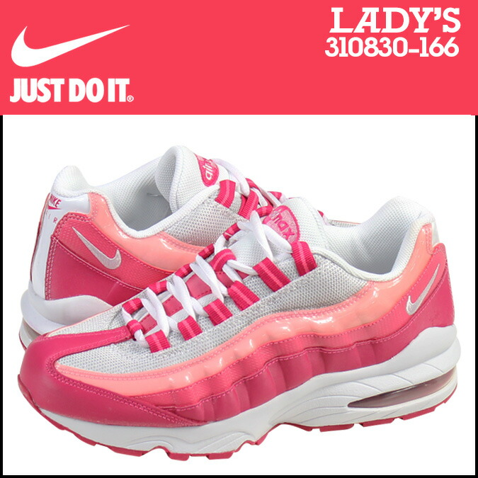 new concept be05f d50aa nike air max 95 le girls preschool