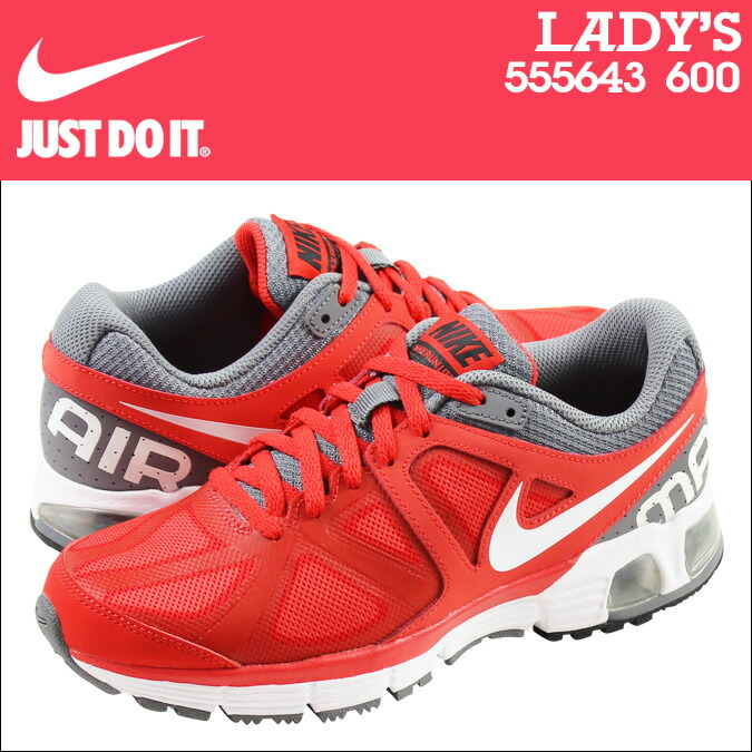 adcee036ed3b Largest OFF47 cheap lite The air max gt  Catalog Discounts nike CqwpRHP