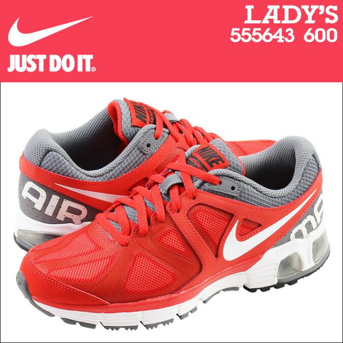 Nike Max Run Lite 4 Nike Air Max Light